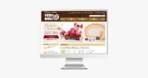 愛知県江南市 洋菓子店 ホームページ制作